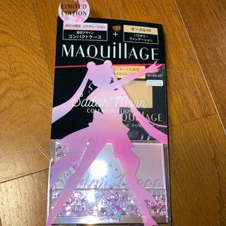 MAQuillAGE - マキアージュ セーラームーン パウダリ-コラボセット OC10