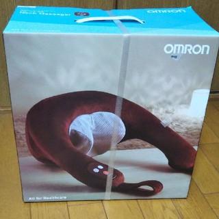 オムロン(OMRON)のオムロンネックマッサージャー(マッサージ機)