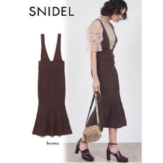snidel - 新品タグ付き♡ニットジャンスカ