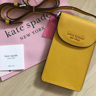 kate spade new york - 新品!ケイトスペード ショルダーバッグ イエロー 黄色
