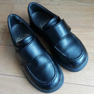17センチ キッズフォーマル靴(フォーマルシューズ)
