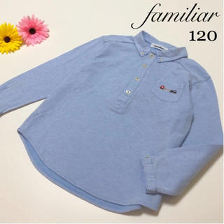 familiar - ファミリア 長袖 シャツ ブラウス ポロシャツ  120 ミキハウス