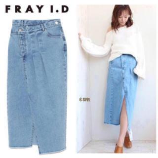 FRAY I.D - FRAY I.D☆フレイアイディー☆リメイクデニムロングスカート