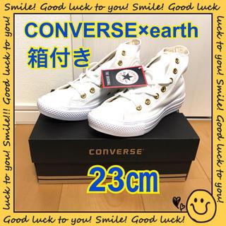 アースミュージックアンドエコロジー(earth music & ecology)のCONVERSE × earth ALLSTARLightHI 23.0センチ(スニーカー)