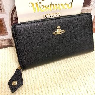 Vivienne Westwood - ヴィヴィアン 長財布 ラウンドファスナー 黒 ブラック レザー オーブ シンプル