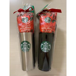 スターバックスコーヒー(Starbucks Coffee)のスターバックス タンブラー 2セット(水筒)