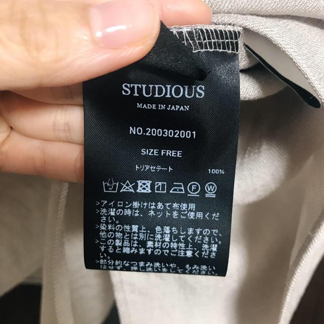 STUDIOUS(ステュディオス)の【STUDIOUS】未使用 リネンライクスキッパーシャツ レディースのトップス(シャツ/ブラウス(半袖/袖なし))の商品写真