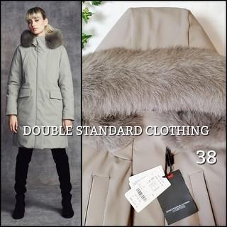 DOUBLE STANDARD CLOTHING - 【新品】ダブルスタンダードクロージング ポリエステルボンディングダウンコート38