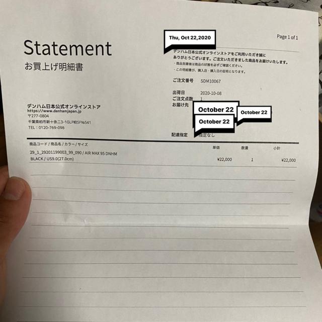 """NIKE(ナイキ)のNIKE AIR MAX 95 × DENHAM """"volt"""" 27cm メンズの靴/シューズ(スニーカー)の商品写真"""