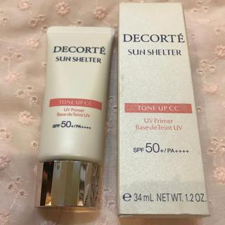 コスメデコルテ(COSME DECORTE)のコスメデコルテ トーンアップCC 01(化粧下地)
