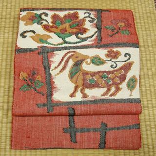 赤と白に織りに花と動物 名古屋帯(帯)
