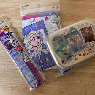 アナトユキノジョオウ(アナと雪の女王)のアナ雪☆アルミ弁当箱&箸箱セット&ランチ巾着袋(弁当用品)