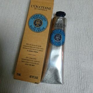 L'OCCITANE - ロクシタンハンドクリーム75ml