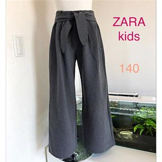 ザラキッズ(ZARA KIDS)のZARAキッズ☆140☆ワイドパンツ♡ (´∀`*)♪(パンツ/スパッツ)