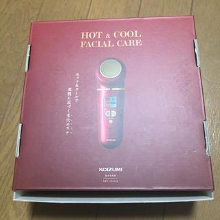 コイズミ(KOIZUMI)のKOIZUMI 温冷美顔器 KWV-1600/R(フェイスケア/美顔器)
