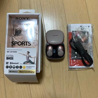 SONY - 「最終値下げ」SONY WF-SP700N(PM) 防水フルワイヤレスイヤホン