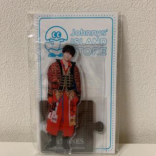 Johnny's - 【SixTONES/松村北斗】アクリルスタンド アクスタ 第3弾 '20夏