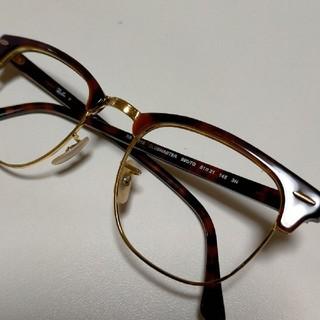 Ray-Ban - レイバンクラブマスター美品眼鏡