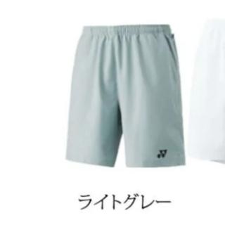 ヨネックス(YONEX)の激安ヨネックスYONEX☆ユニセックスハーフパンツ1550(ウェア)