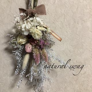♡Bell様様専用No.137 white*pink ドライフラワースワッグ♡(ドライフラワー)