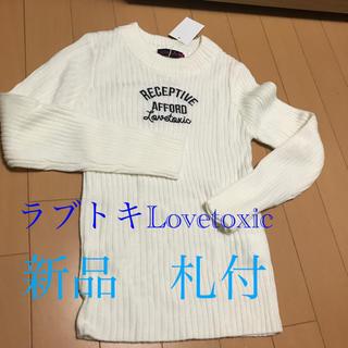 lovetoxic - 新品 札付 激安 ラブトキ Lovetoxic ロゴ刺繍 ハイネックセーター S
