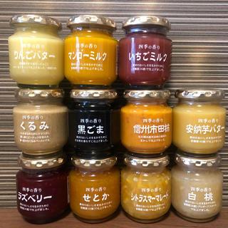 【今だけ値下げ】ツルヤ TSURUYA オリジナルジャム 6点セット 大人気商品(缶詰/瓶詰)