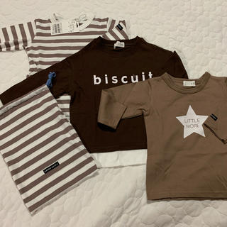 プティマイン(petit main)のb.ROOMロンT(Tシャツ)