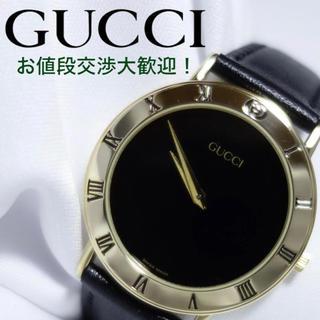 Gucci - 【極上VIN】グッチ・3000.2.M 純正尾錠 メンズ N169