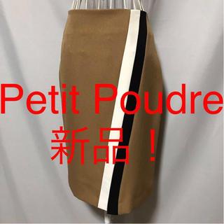 SCOT CLUB - ★Petit Poudre/プチプードル★新品★タイトスカート9(M)