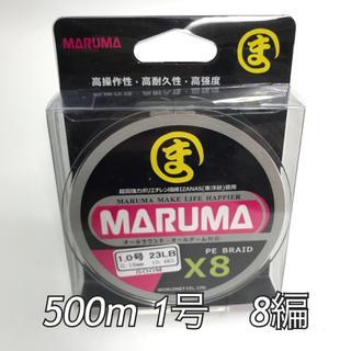 PEライン maruma 500m 1.0号8編  イザナス使用品 マルチ(釣り糸/ライン)