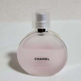 CHANEL - 7割 CHANEL CHANCE オータンドゥル ヘアミスト チャンス