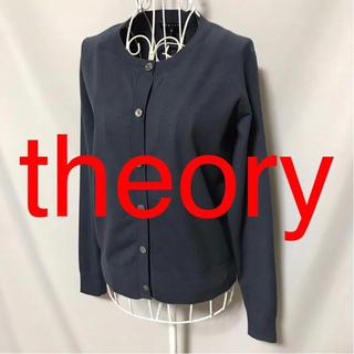 theory - ★theory/セオリー★極美品★長袖カーディガン2(M.9号)