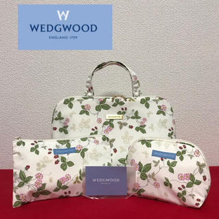 WEDGWOOD - [新品 未使用] WEDGWOOD  ポーチ 3点セット