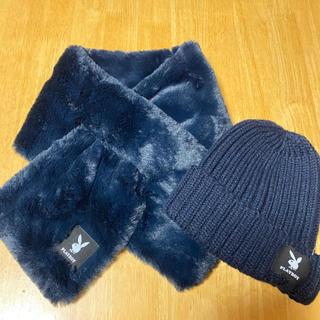 プレイボーイ(PLAYBOY)の新品 PLAYBOY ニット帽とマフラー 2点セット(帽子)