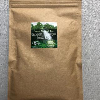無農薬グリーンパパイヤ葉茶2g×30包(健康茶)