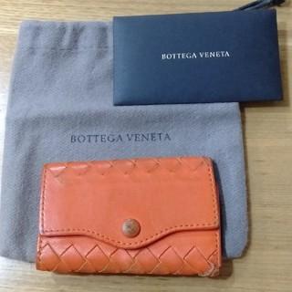 ボッテガヴェネタ(Bottega Veneta)のBOTTEGA VENETA ボッテガ・ヴェネタ キーケース(キーケース)