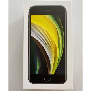 iPhone - iPhone SE2 64GB ブラック 新品未使用