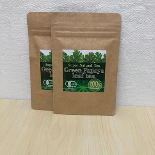 無農薬グリーンパパイヤ葉茶(2g×5包)2袋(健康茶)