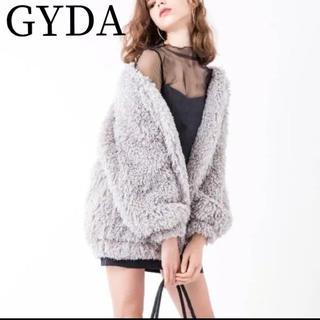 ジェイダ(GYDA)のジェイダ ファーコート グレー(毛皮/ファーコート)