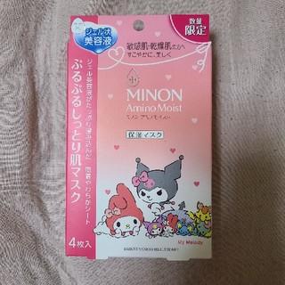 ミノン(MINON)のMINON(ミノン) Amino Moist ミノン アミノモイスト(4枚)(パック/フェイスマスク)