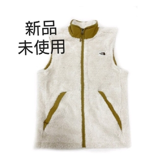 THE NORTH FACE - The North Face campshire vest white