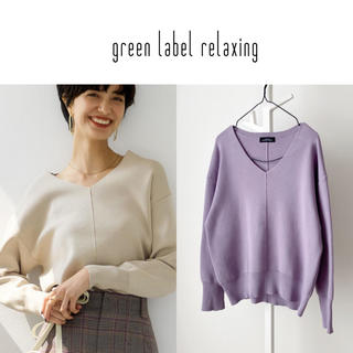 green label relaxing - 19AW グリーンレーベルリラクシング スムースVネックニット