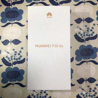 ANDROID - 【未開封】HUAWEI P30 lite ミッドナイトブラック SIMフリー