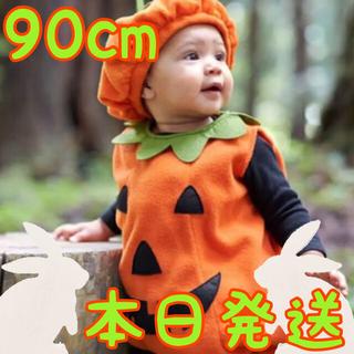 ハロウィン コスプレ 子供 パンプキン かぼちゃ  キッズ ベビー 90 妖精(衣装一式)