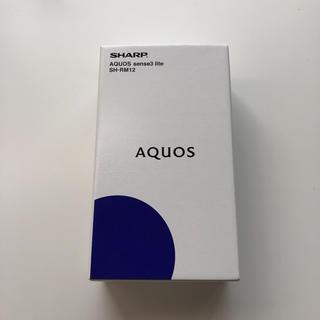 AQUOS - 【新品未使用】AQUOS sense3 lite 楽天モバイル