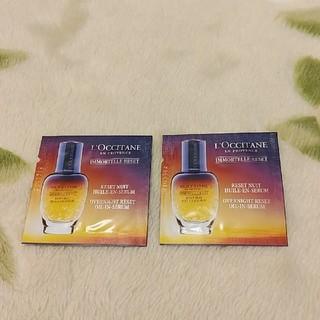 ロクシタン(L'OCCITANE)のロクシタン サンプル オーバーナイトRセラム 美容液 匿名配送 300円(美容液)