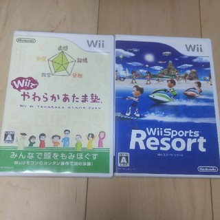 ウィー(Wii)のwii sports resortとやわらかあたま塾(家庭用ゲームソフト)