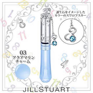 JILLSTUART - 未使用 バースジェムグロス 3月 ジルスチュアート