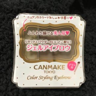 CANMAKE - キャンメイク(CANMAKE) カラースタイリングアイブロウ 02(2.4g)