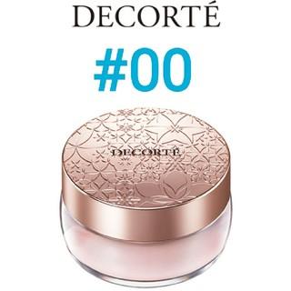 コスメデコルテ(COSME DECORTE)のコスメデコルテ フェイスパウダー #00 ✨人気色✨(フェイスパウダー)